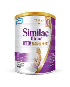 雅培 - 媽媽喜康素奶粉 (800克) B-AB0010