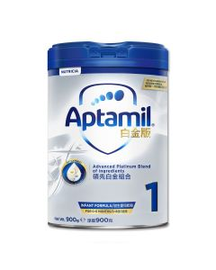 Aptamil - 白金版 1號初生嬰兒配方奶粉 (900克) B-AP0001