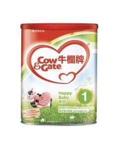 牛欄牌 - 樂兒 1號初生嬰兒奶粉 (900克)B-CG0001