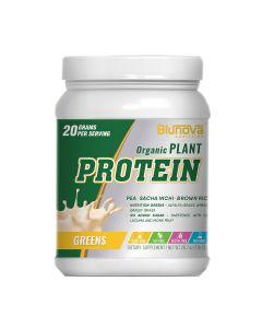 BluNova Organic Plant Protein 814g - Greens BLNOPPVPGRN814G