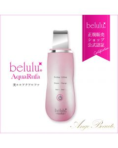 belulu AquaRufa 超聲波離子振動導出導入鏟皮神器 白色 BUU05