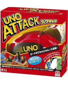 美泰遊戲 -  UNO攻擊