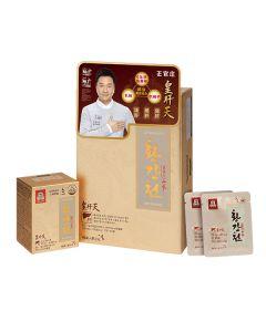 正官庄 - 皇肝天 禮盒裝(120粒) CKJ-HGTGB