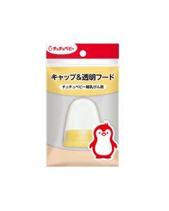 Chu Chu Baby - Bottle Cap - Standard Milk Bottle CU990-781