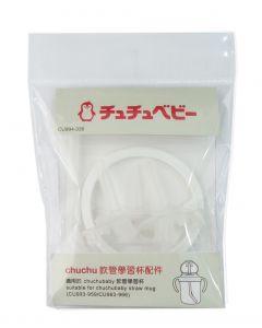 Chu Chu Baby - 飲管學習杯配件套裝
