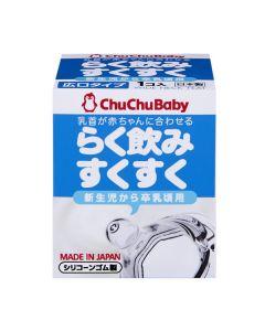 Chu Chu Baby - 矽膠製闊身奶嘴 (1個)