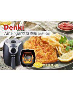Denki 2L Multi-functional Airfryer - DAF-001 DAF-001