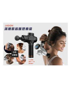 Ladon - 深層肌筋膜理療儀