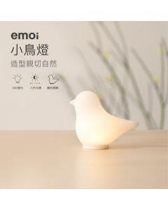 Emoi 3D LED 觸拍變色小鳥燈 EMOI-H0040