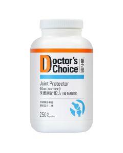 醫之選 - 保護關節配方 (葡萄糖胺) 250粒 FDC4001P