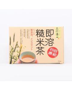 Wuxing Soup - Brown Rice Tea FU1031