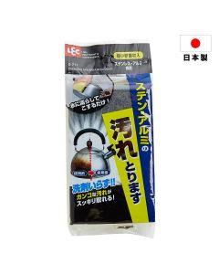 LEC不鏽鋼 / 鋁製品清潔棉 GenX-S-711