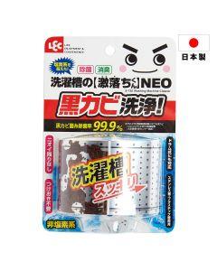 LEC洗衣槽清潔劑 GenX-S-720
