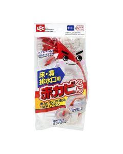 LEC GN 3用組合清潔刷GenX-S00045