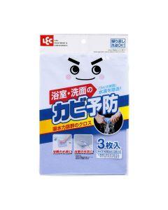 LEC GN 超強吸水抹布3件裝GenX-S00095