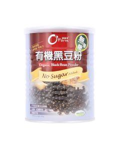O'Farm - Organic Black Bean Powder GP0062