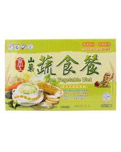 King Kung - Yam Nutritional Meal GP0731