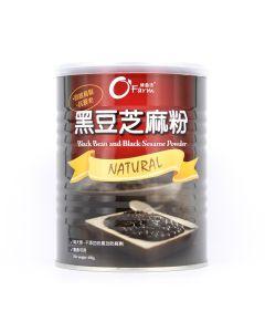 O'Farm - Black Bean and Black Sesame Powder GP1011