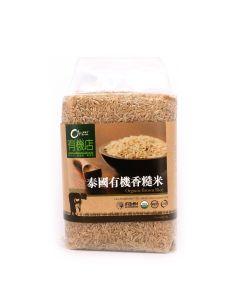 O'Farm - Organic Brown Rice GW0591