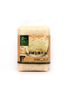 O'Farm - Organic Jasmine Rice GW0601