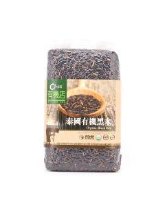 O'Farm - Organic Black Rice GW0621