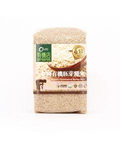 O'Farm - Organic Germinated Brown Rice GW0911