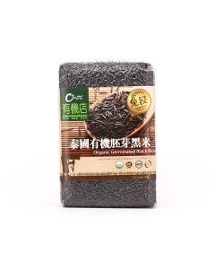 O'Farm - Organic Germinated Black Rice GW1121
