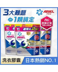 Ariel - ARIEL LIGHTNING HERBAL 34PCS BAG X3 H01613_3