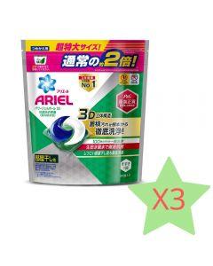 Ariel - ARIEL LIGHTNING SAYURI 34PCS X3 H01614_3