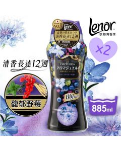Lenor -HP BEADS BERRY AROMA 885ml X2 H01624_2