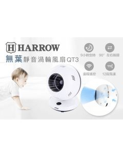 Harrow Bladeless Quiet Turbo Fan QT3 (White) harrow_qt3
