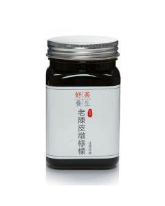好茶養生 - 皇牌 老陳皮燉檸檬