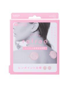 Elecom 低周波治療儀 (兩枚) 粉紅色