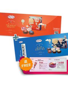 Häagen-Dazs™ - 雪糕月餅套裝B (2張) HD-bundle2-2