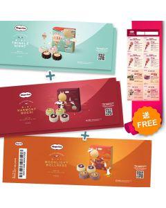 Häagen-Dazs™ - 雪糕月餅套裝B (5張) HD-bundle5-2