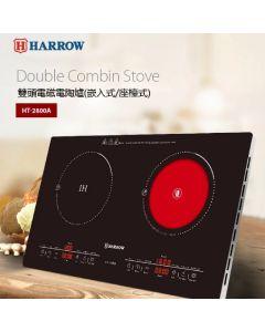 Harrow - 雙頭電磁電陶爐
