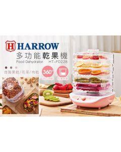 Harrow Food Dehydrator HT-FD228 HT-FD228