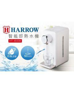 Harrow 2.5L water dispenser - HT-IB338 HT-IB338