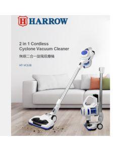 Harrow - HT-VC638 無線二合一旋風吸塵機 (藍)