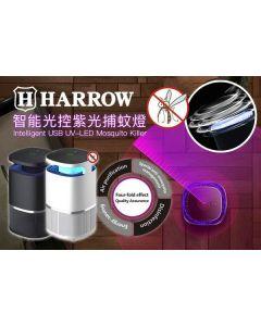 Harrow 智能光控紫光滅蚊燈 HT-X10