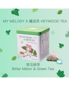 Heywood Tea - My Melody x Heywood Bitter Melon & Green Tea HW-008