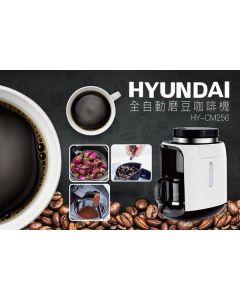 Hyundai Coffee machine - HY-CM256 HY-CM256