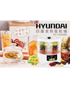 Hyundai 食物風乾機 - HY-FD628E