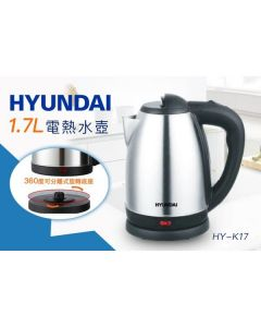 HYUNDAI 1.7L Kettle - HY-K17 HY-K17