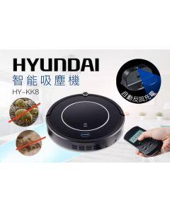 Hyundai 智能吸塵機 - HY-KK8