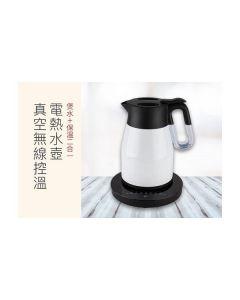Hyundai 1.2L Vacuum cordless kettle - HY-KT12EK (White) HY-KT12EK