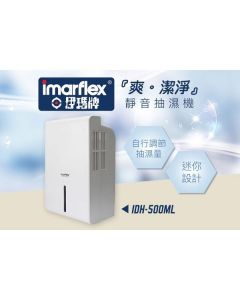 IMARFLEX Mini dehumidifier (500ml) - IDH-500ML IDH_500ML