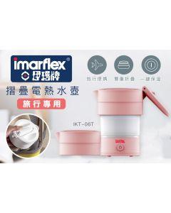 IMARFLEX - Foldable Travel Kettle - IKT-06T IKT-06T