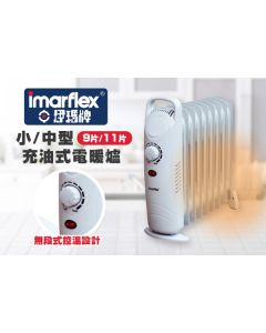 IMARFLEX 1200W Oil-Filled Radiant Portable Heater - INY-1211 INY-1211