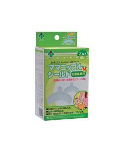 Kaneson - 乳頭保護器 小碼 (2個裝)